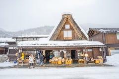 Traditional Gusso farmhouse at Shirakawa go village Royalty Free Stock Images
