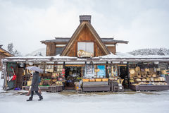 Traditional Gusso farmhouse at Shirakawa go village Stock Images