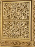 Traditional handicraft. Moroccan traditional handicraft  the dry wood Royalty Free Stock Photos
