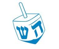 Blue Jewish sevivon Royalty Free Stock Photos