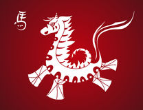 Traditional horse symbol Chinese New Year 2014. 2014 Chinese New Year of the Horse Asian zodiac illustration. EPS10 vector file organized in layers for easy vector illustration