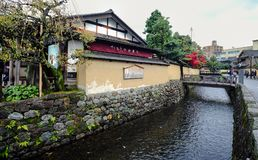 Traditional house in Kyoto, Japan Royalty Free Stock Photos