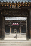 Traditional houses in Korea. Traditional houses in South Korea Yongin Royalty Free Stock Photos