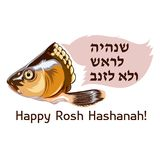 Traditional ingredients to make a delicious dish for Jewish New Year or Rosh Hashanah, written in Hebrew fish head. Vector illustration. Hebrew text, english Royalty Free Stock Images