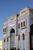 Traditional Iranian Mosque Stock Photography