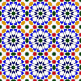 Traditional Islamic Pattern Royalty Free Stock Image