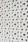 Traditional Islamic Pattern and Design Royalty Free Stock Photo