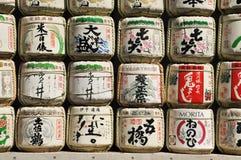 Traditional Japanese aging sake casks Stock Photography
