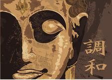 Traditional Japanese Art Stock Photography