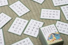 Traditional Japanese Card Game Royalty Free Stock Photography