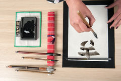 Traditional Japanese or Chinese calligraphy Stock Image