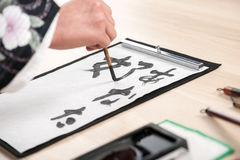 Traditional Japanese or Chinese calligraphy Stock Photo
