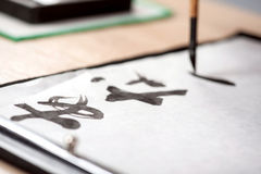 Traditional Japanese or Chinese calligraphy Royalty Free Stock Photos