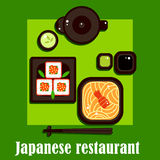 Traditional japanese cuisine and utensil Stock Photos