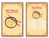 Traditional Japanese food menu Stock Image