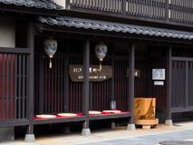 Traditional Japanese inn in Gifu city Royalty Free Stock Image