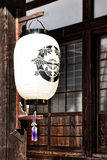 Traditional japanese lantern Royalty Free Stock Photography