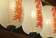 Traditional japanese lanterns Stock Photography