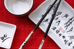 Traditional japanese restaurant utensil stock images