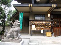 Traditional Japanese Shinto shrine in Tokyo Royalty Free Stock Photography
