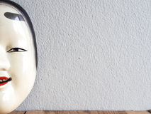 Traditional japanese theater mask Stock Photography