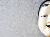Traditional japanese theater mask Royalty Free Stock Photo