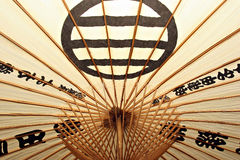 Traditional japanese umbrella. A traditional japanese umbrella, made of wood and paper, from the inside stock photography