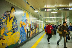 Traditional Japanese wall art in subway station Stock Photo