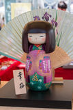 Traditional Japanese Wooden Kokeshi Doll and wagasa umbrella in. Background, Touristic Souvenir Stock Images