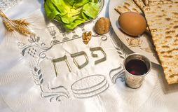 Traditional Jewish food and drink for Jewish Passover - Pesach holiday. Close up of kosher meal symbolizing ritual of holiday event designated for Jewish Stock Images