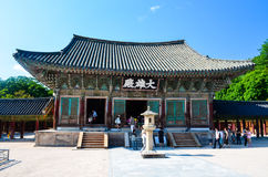Traditional Korean Architecture at Bulguksa Temple Royalty Free Stock Images