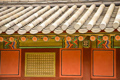 Traditional Korean Architecture Royalty Free Stock Photo