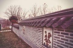 Traditional Korean garden Stock Images