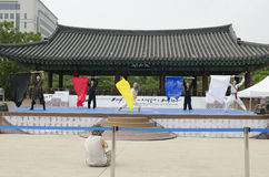Traditional Korean Martial art Performance and Experience Event show . Royalty Free Stock Photography