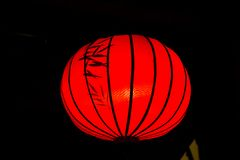 Traditional lamp in Old Town Hoi An, Vietnam Royalty Free Stock Photos