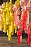 Traditional lantern Royalty Free Stock Photo