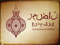 Traditional lantern with arabic calligraphy which. Means Ramadan  and Blessed holiday Stock Images