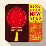 Traditional Lantern and Monkey for Chinese New Year Holidays, Vector Illustration Royalty Free Stock Photo