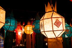 Traditional lanterns. Some traditional lanterns glowing in the night royalty free stock photography
