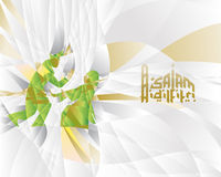 Traditional Malay Dance design template. Translation : Greeting Aidilfitri. Traditional Malay Dance design template in vector format. Translation : Greeting Royalty Free Stock Photo