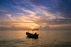 Traditional Malaysian Fisherman Stock Images