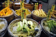 Traditional market in Japan Stock Photography