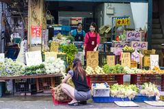Traditional market in New Taipei City Stock Images