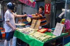 Traditional market in New Taipei City Stock Image