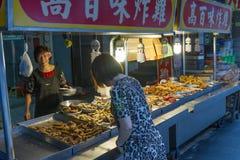 Traditional market in New Taipei City Stock Photos