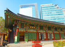Traditional and Modern Architecture, South Korea Stock Image