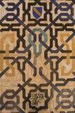 Traditional Moorish Ornament. Alhambra, Spain Royalty Free Stock Image