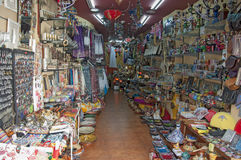 Traditional moorish shop Stock Images