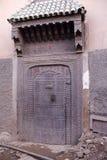 Traditional Moroccan door Stock Photography