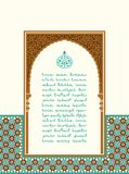 Traditional morocco template with floral ornament stock illustration
